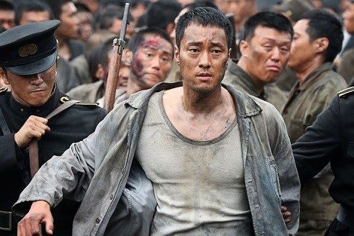 Featured image for post: Film review: The Battleship Island