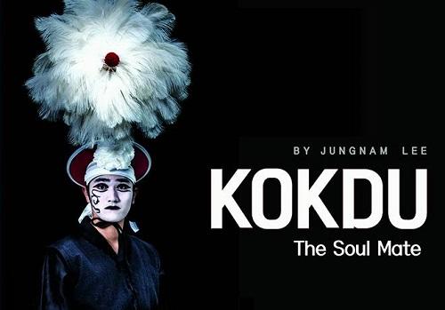 kokdu banner