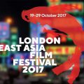Thumbnail for post: London East Asia Film Festival 2017: full programme details
