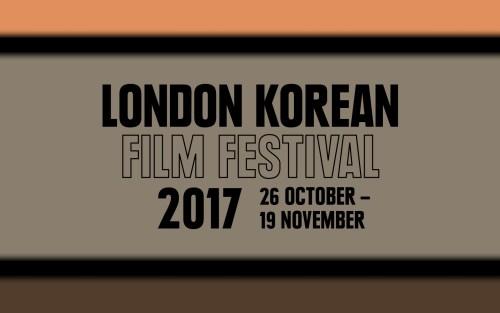 LKFF2017 banner