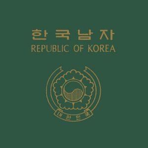Lee Heemoon + Prelude: the Album 한國男자