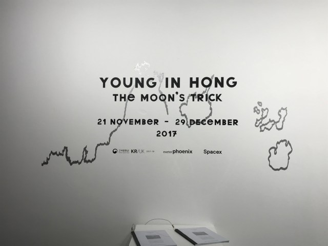 Young In Hong: The Moon's Trick