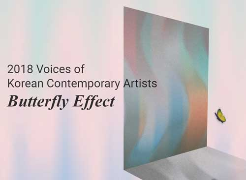 Featured image for post: Sasapari returns with Voices of Korean Contemporary Artists: Butterfly Effect