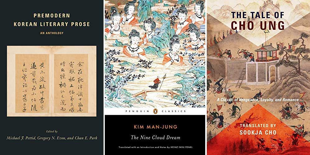 New and upcoming literature and fiction titles for 2018