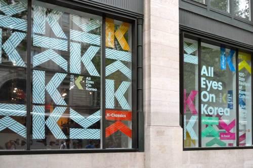 KCC window: All Eyes on Korea