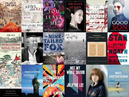 Post image for New and upcoming literature and fiction titles for 2018