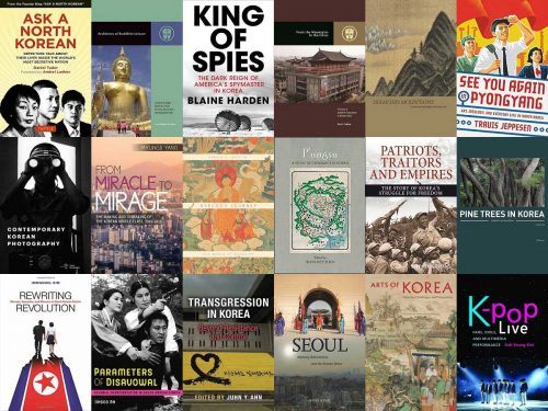 Featured image for post: New and upcoming non-fiction titles for 2018
