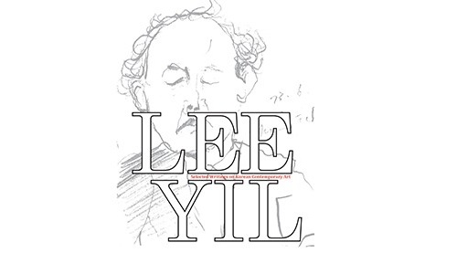 Lee Yil book cover