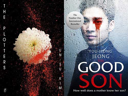 Featured image for post: Guardian suggests Korean thrillers are the new Scandi Noir