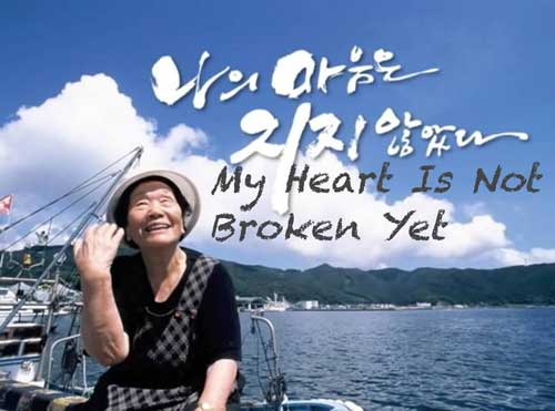 Featured image for post: Screening: My Heart Is Not Broken Yet