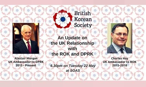 BKS Two Ambassadors event