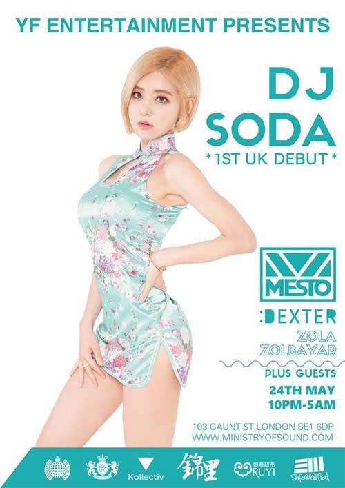 DJ Soda poster