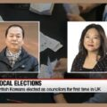 Thumbnail image for UK gets its first elected Korean councillors