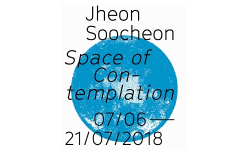 Featured image for post: Jheon Soocheon: Space of Contemplation, at the KCC