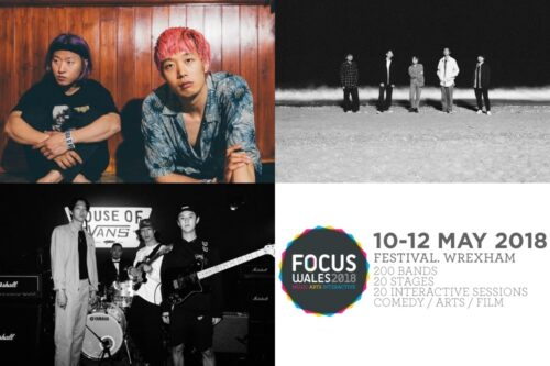 Featured image for post: DTSQ, Endless Zanhyang + National Pigeon Unity at Focus Wales