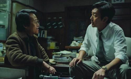 Prosecutor Choi