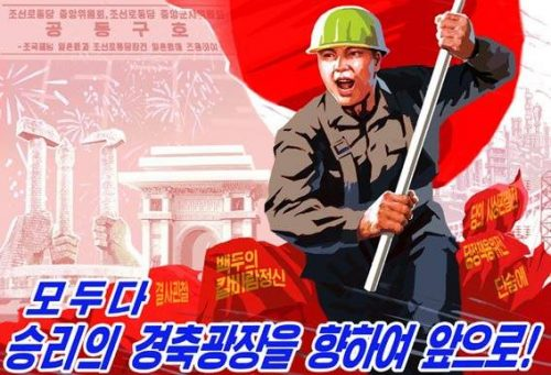Post image for [Croydon] Reality of Juche Korea as seen through posters