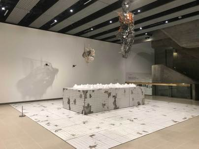 Lee Bul: Heaven and Earth (2007)
