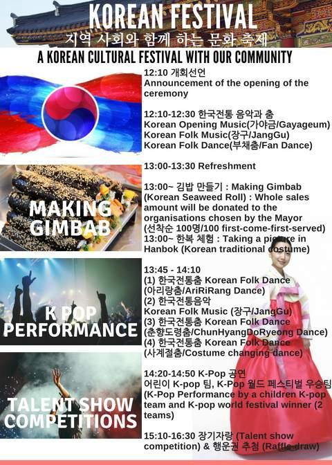 Korean Festival: cultural programme