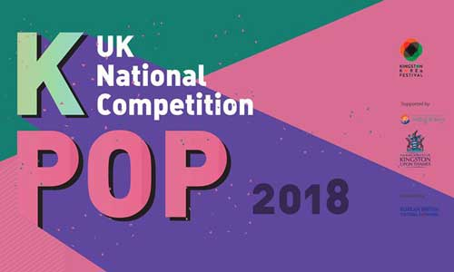 K-Pop Competition banner