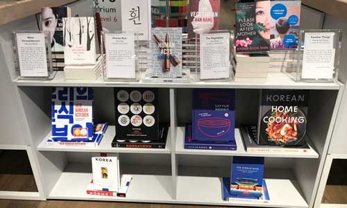 Featured image for post: A visit to Foyles during Korean Culture Month