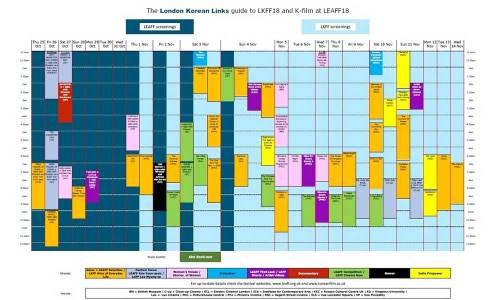 LKFF + LEAFF 2018 schedule