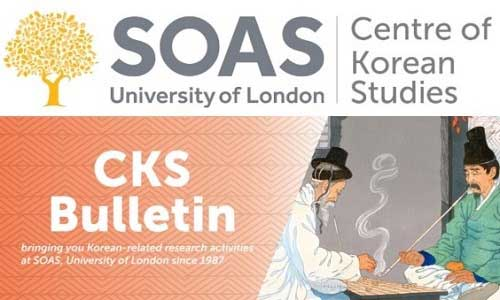 Post image for SOAS seminar – Clever Speakers and Flexible Listeners: A Study on Sais-soli in Korean