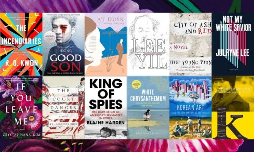 Featured image for post: A look back at the 2018 literary year