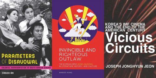 2019 film and literature books