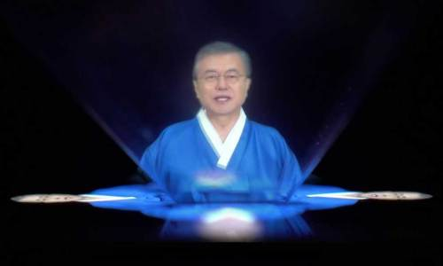 Moon Jae-in 2019 New Year message video hologram