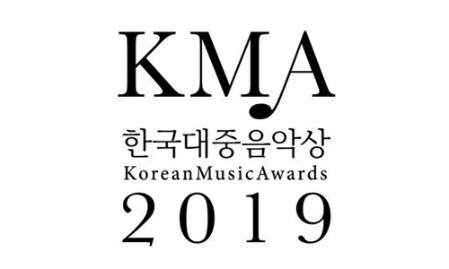 Featured image for post: It's the Korean Music Awards time of year again…