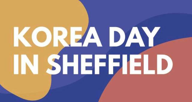 Korea Day in Sheffield poster