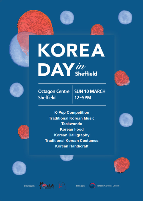 Sheffield Korea Day poster