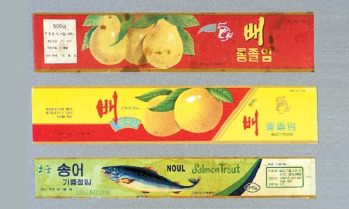 Food labels from Made in North Korea exhibition