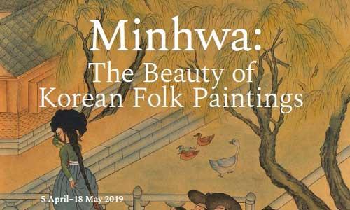 KCC Minhwa exhibition poster-5x3