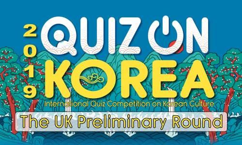 2019 Quiz on Korea