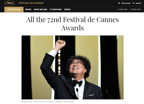 A page from the Cannes Festival website today