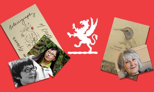 2019 Griffin Poetry Prize Winners