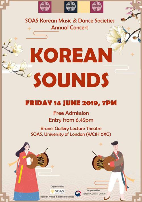Korean Sounds poster