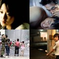 Thumbnail for post: An introduction to the Love Without Boundaries season of screenings