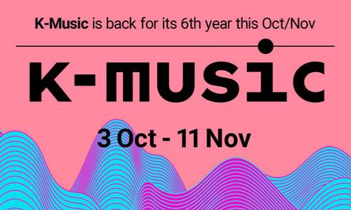 2019 K-Music Festival banner
