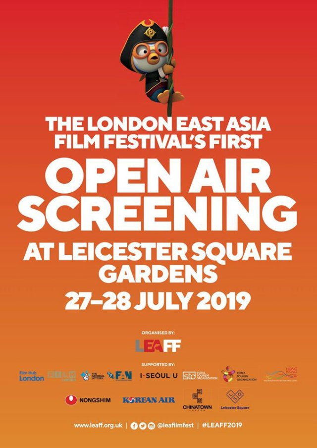 LEAFF open air screening poster
