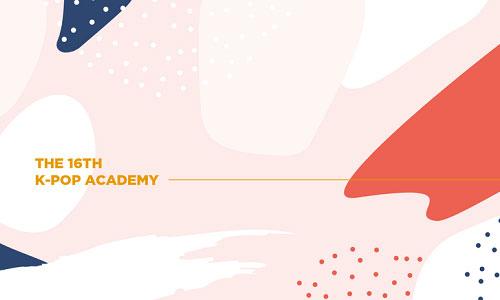 16th K-pop Academy banner