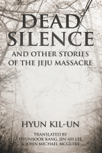 Thumbnail for post: Dead Silence