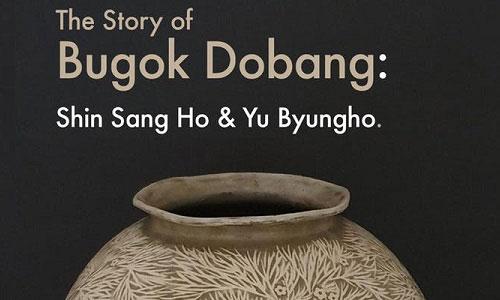Han Collection Bukok Dobang