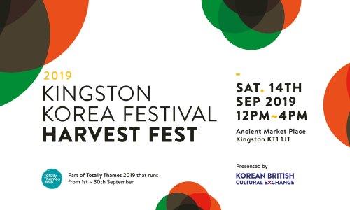 Kingston Harvest Fest official banner