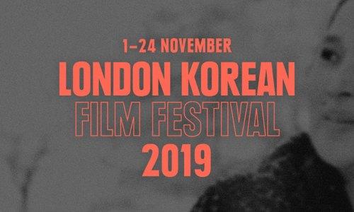 London Korean Film Festival LKFF 2019