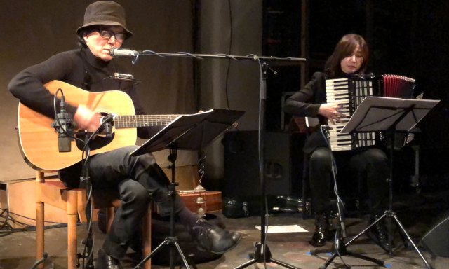 Kim Doo Soo with Kim SoonOak at Cafe OTO, 14 October 2019