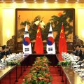 Thumbnail for post: SOAS seminar: China and the two Koreas – What next?