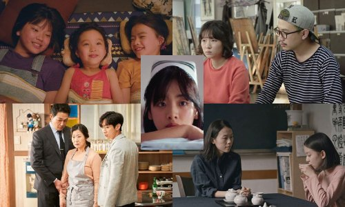 Korean Films at BFI LFF 2019